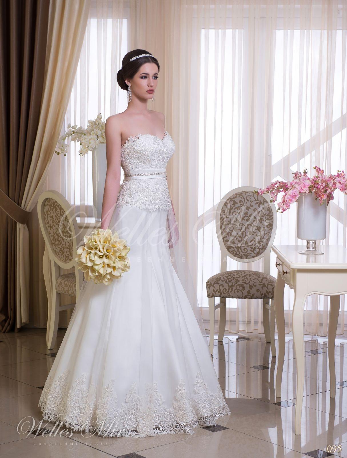 Свадебные платья Charming Elegance - 095