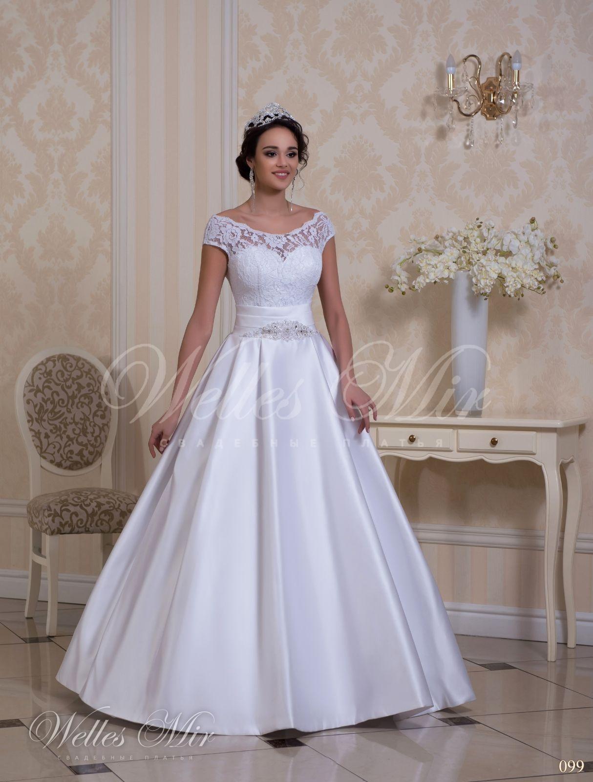 Свадебные платья Charming Elegance - 099