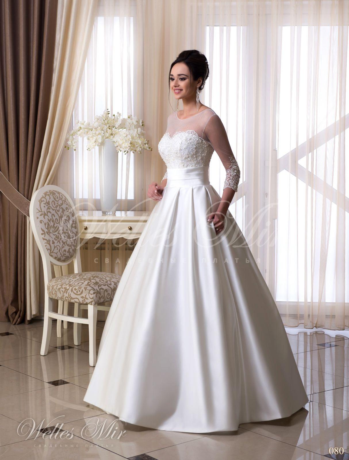 Свадебные платья Charming Elegance - 080