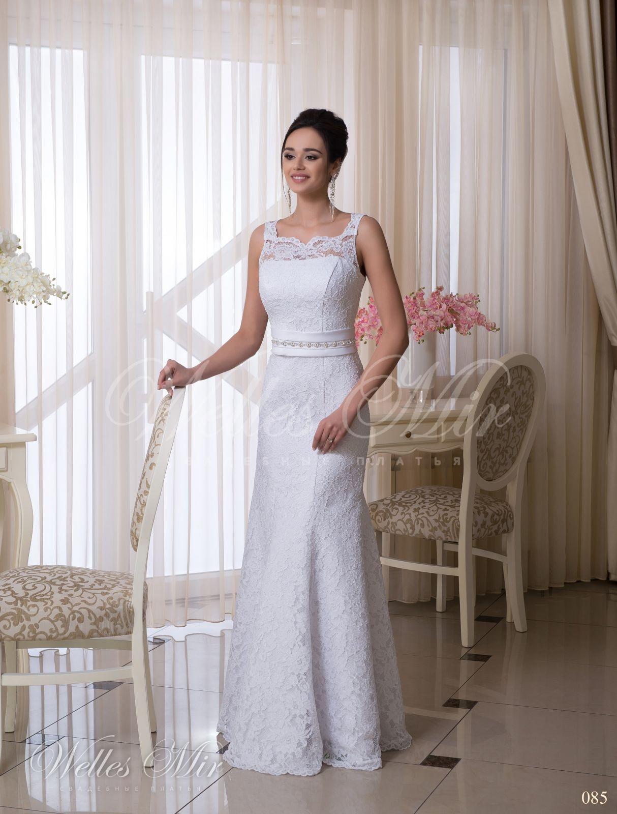 Свадебные платья Charming Elegance - 085