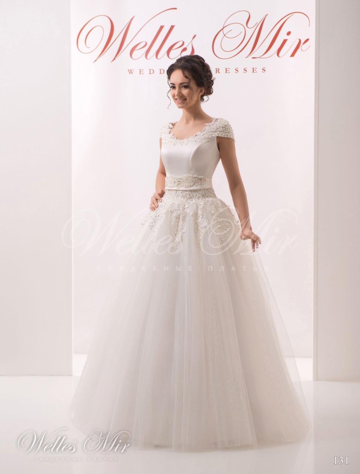Свадебные платья Soft collection - 131