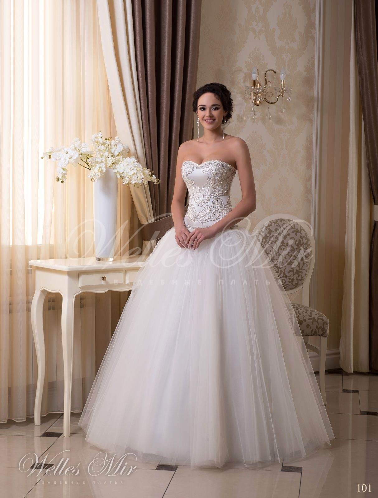 Свадебные платья Charming Elegance - 101