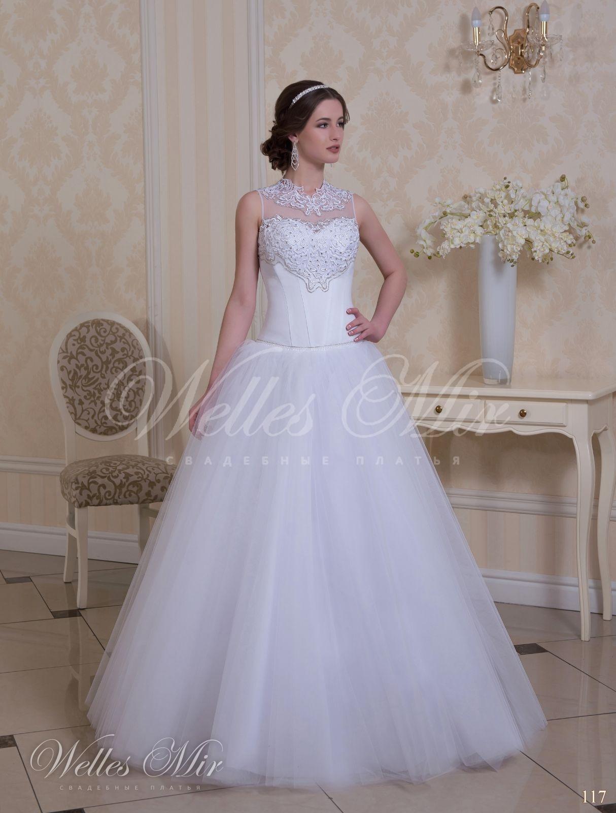 Свадебные платья Charming Elegance - 117