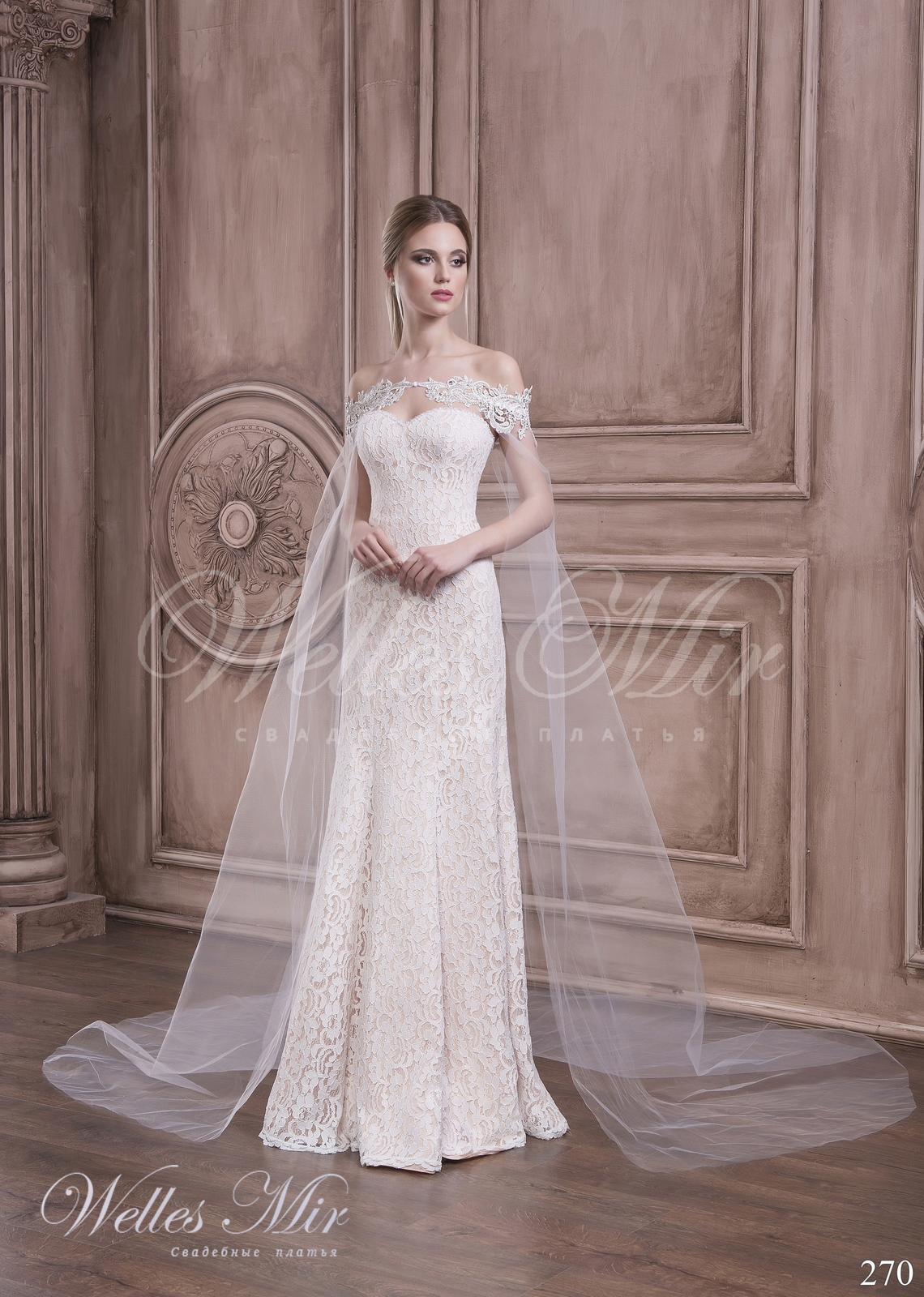 Cape wedding dress 270