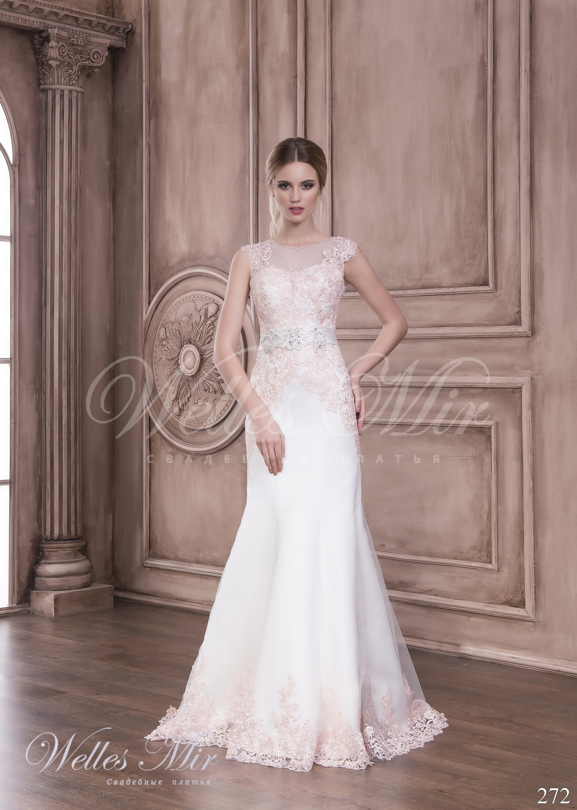 Wedding dresses 272