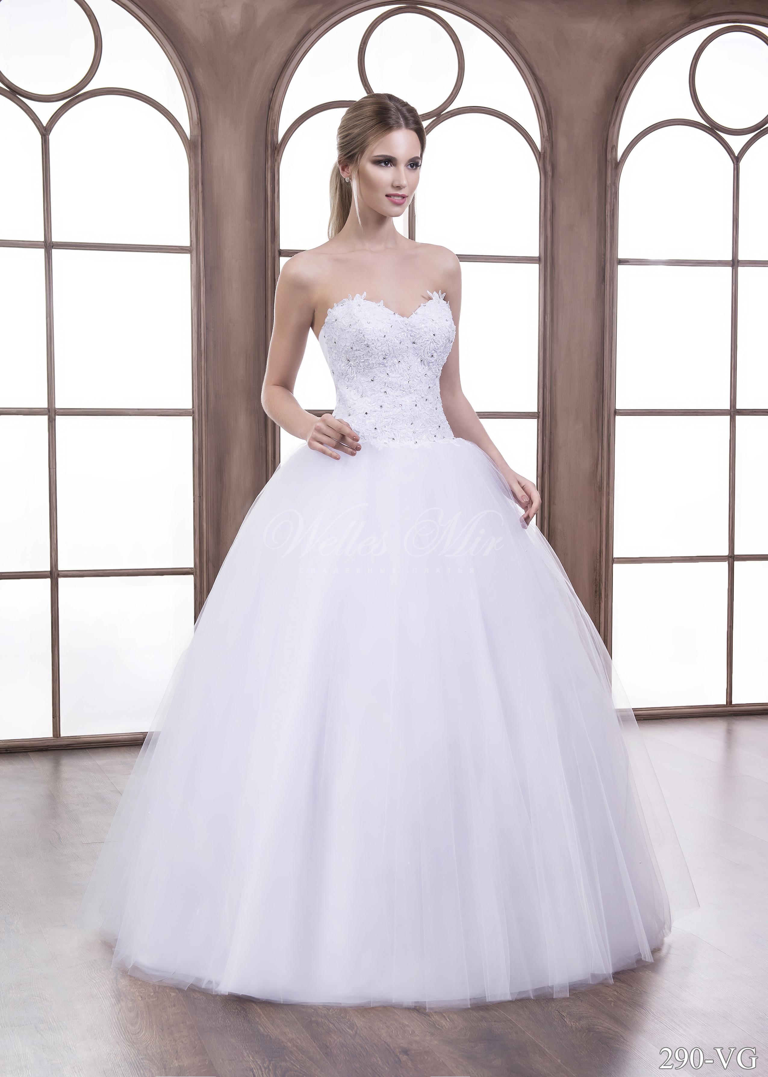 Cвадебное платье без бретелей