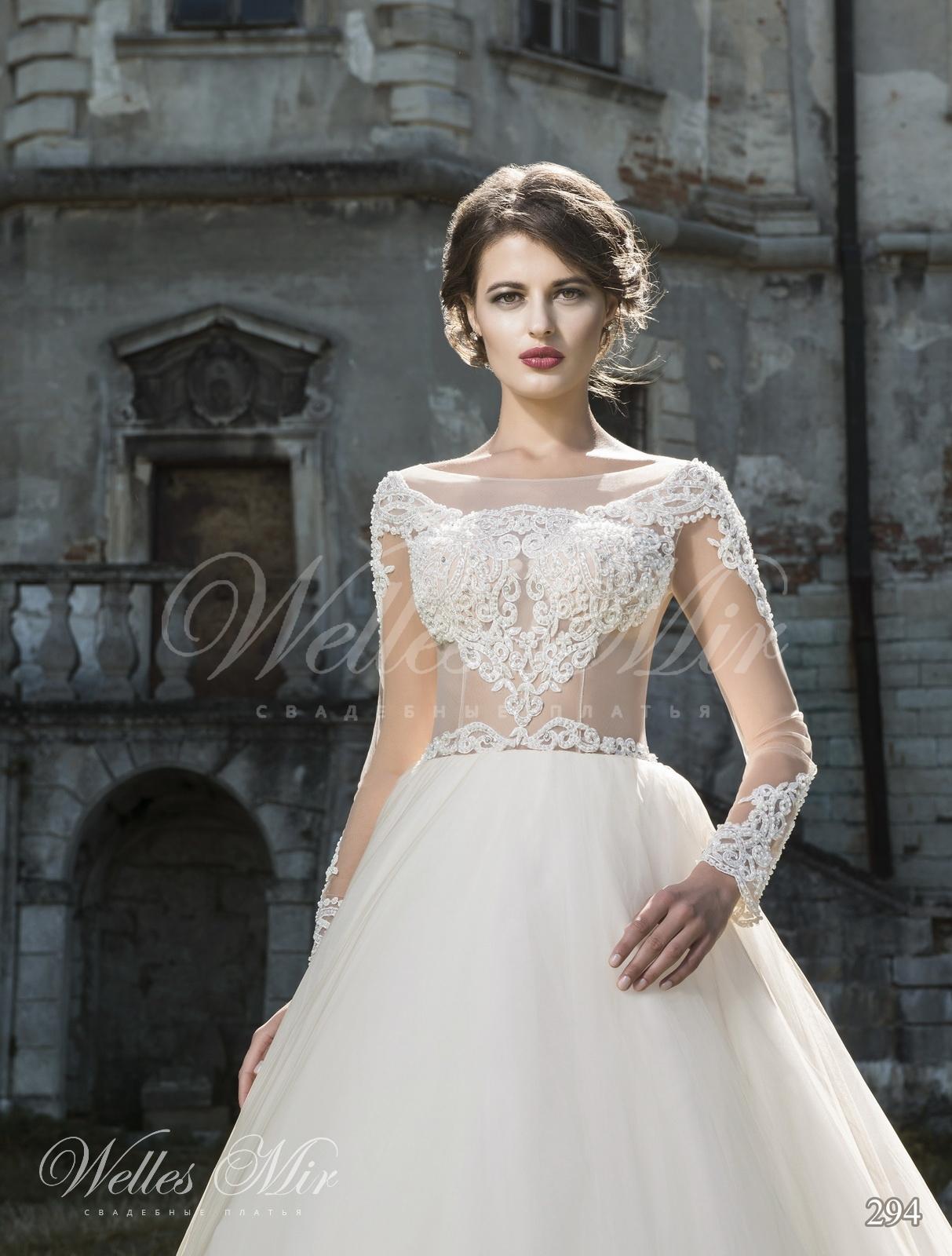 Бальное свадебное платье  оптом