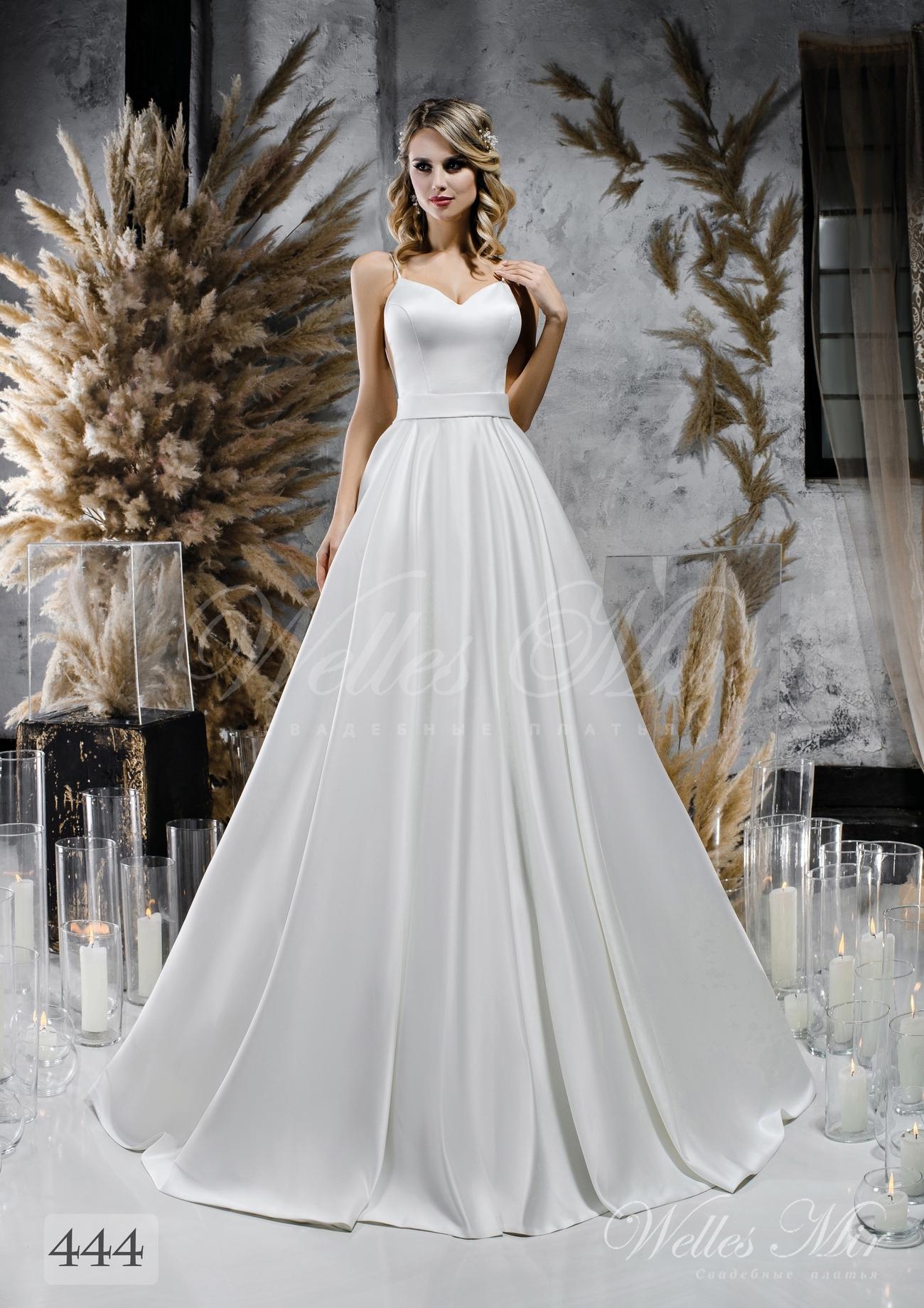 Пышное белое свадебное платье с поясом оптом