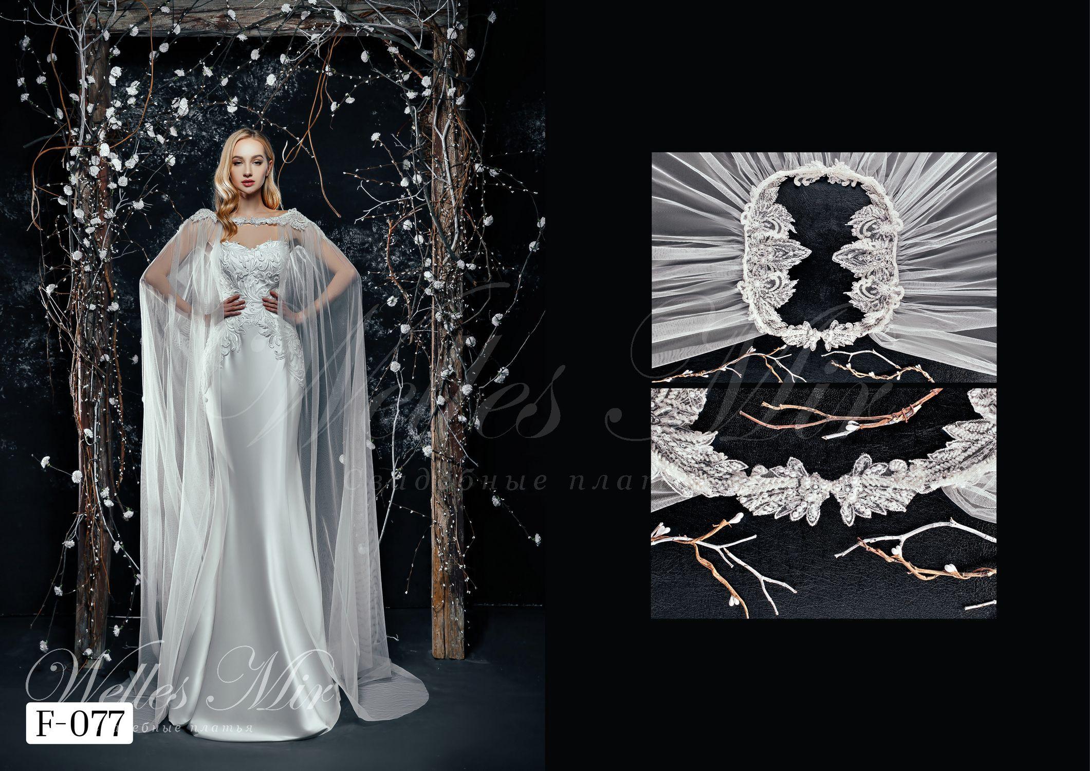 Фаты Shine Veils 2019 - F-077