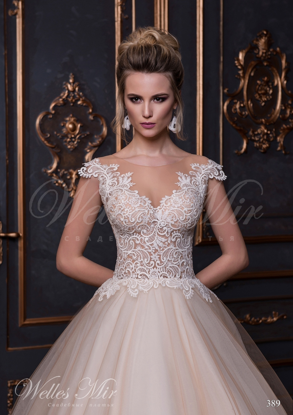 Wedding dresses manufacturers in Russia