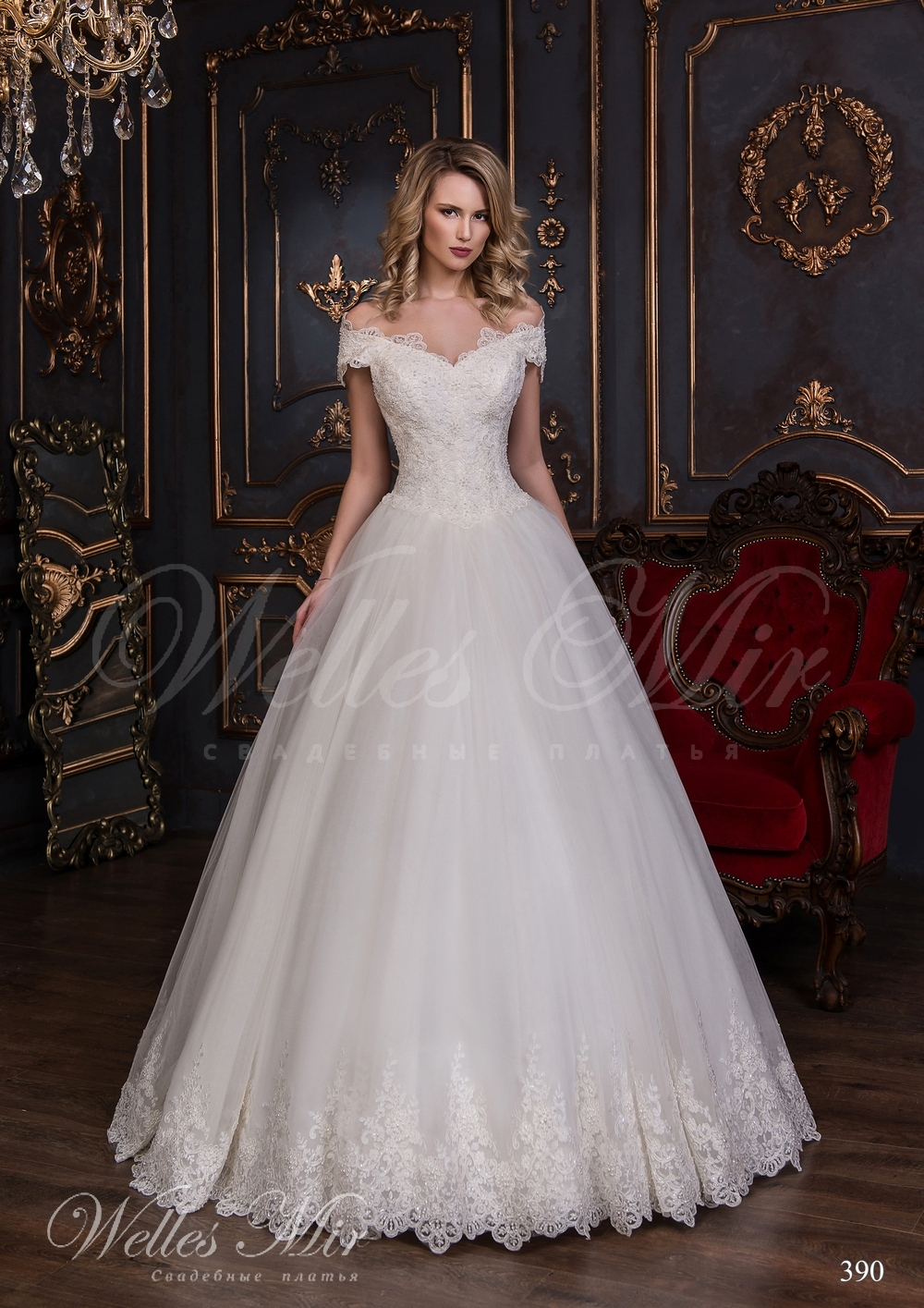 Wedding dress made of euromesh