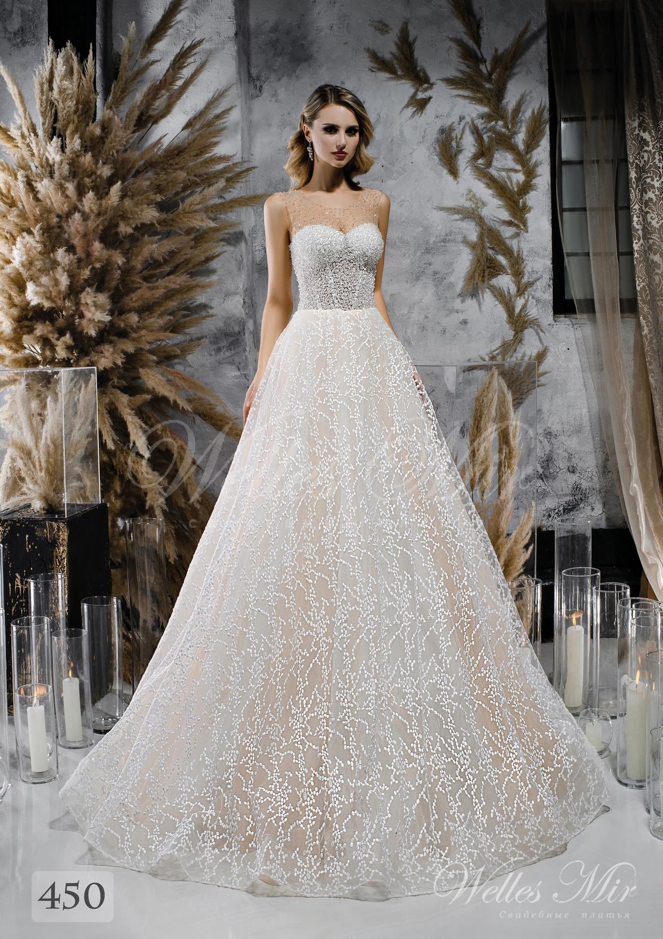 Кремовое свадебное платье с расшитым корсетом оптом