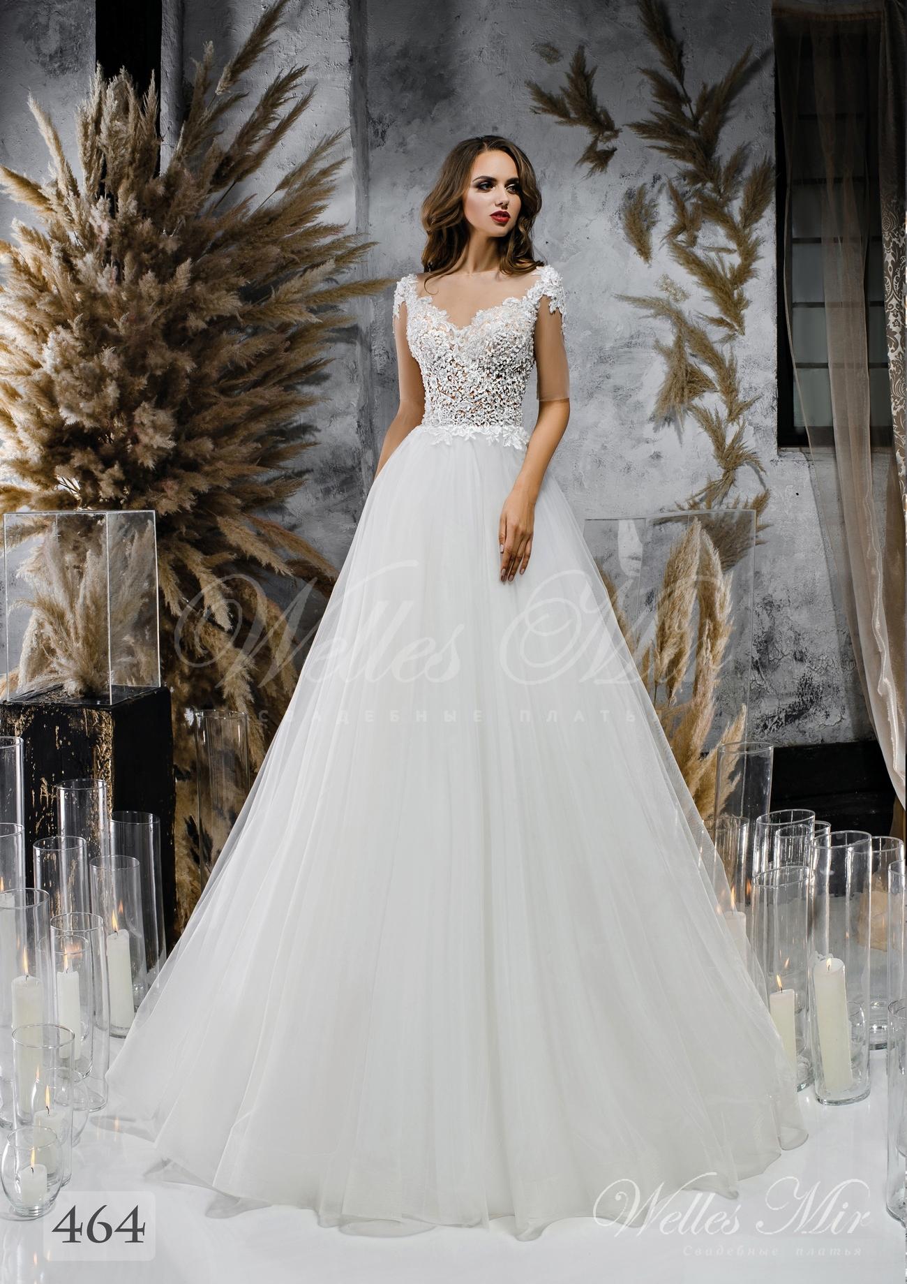 Свадебные платья Unique Perfection 2018 - 464
