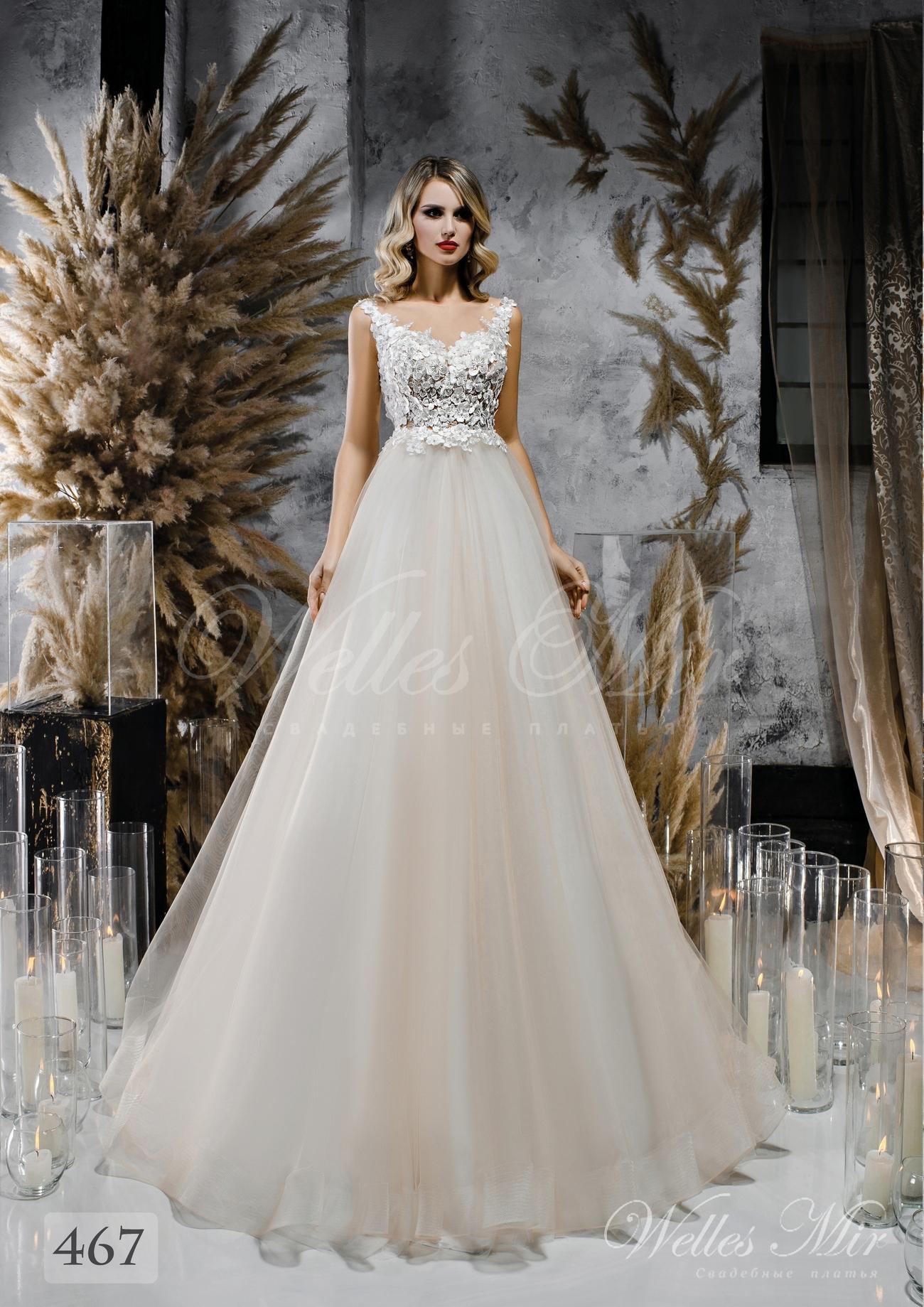 Свадебные платья Unique Perfection 2018 - 467