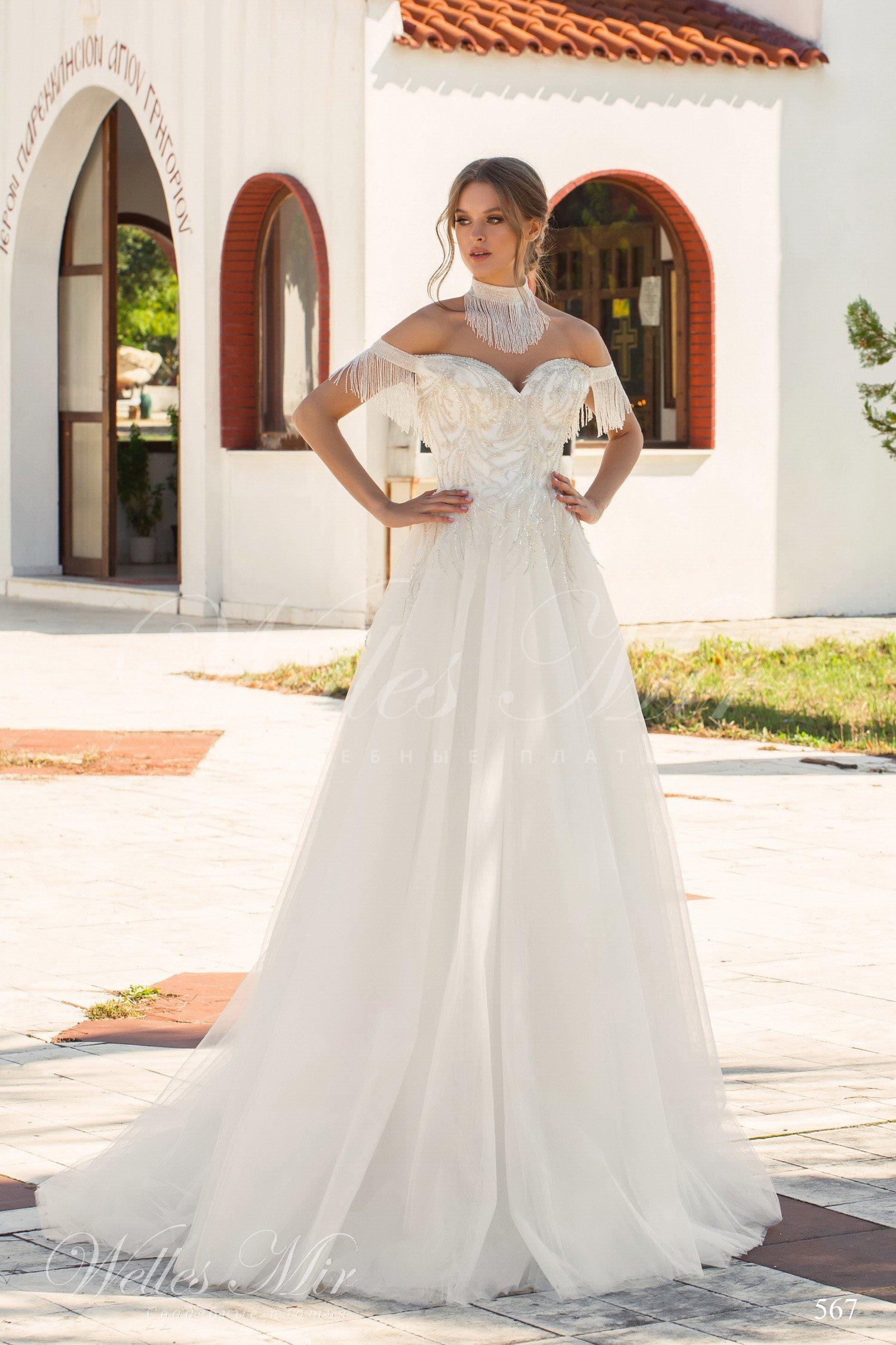 Свадебные платья Limenas Collection - 567