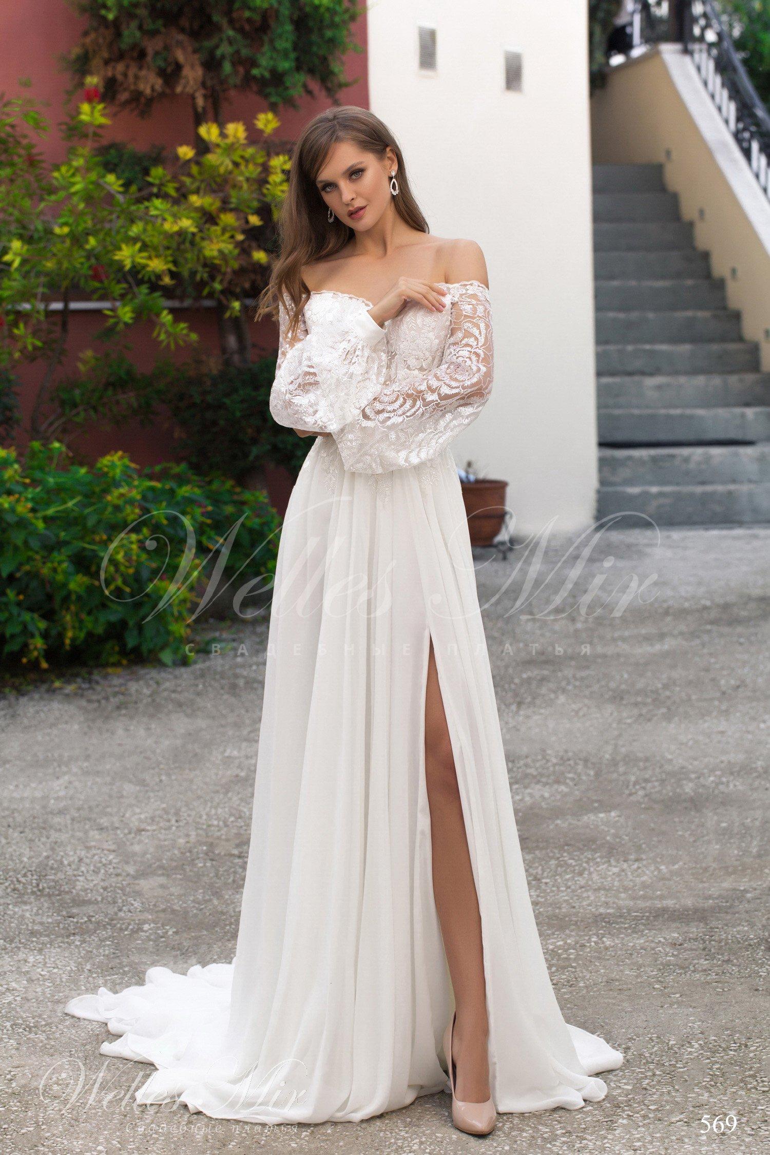 Свадебные платья Limenas Collection - 569