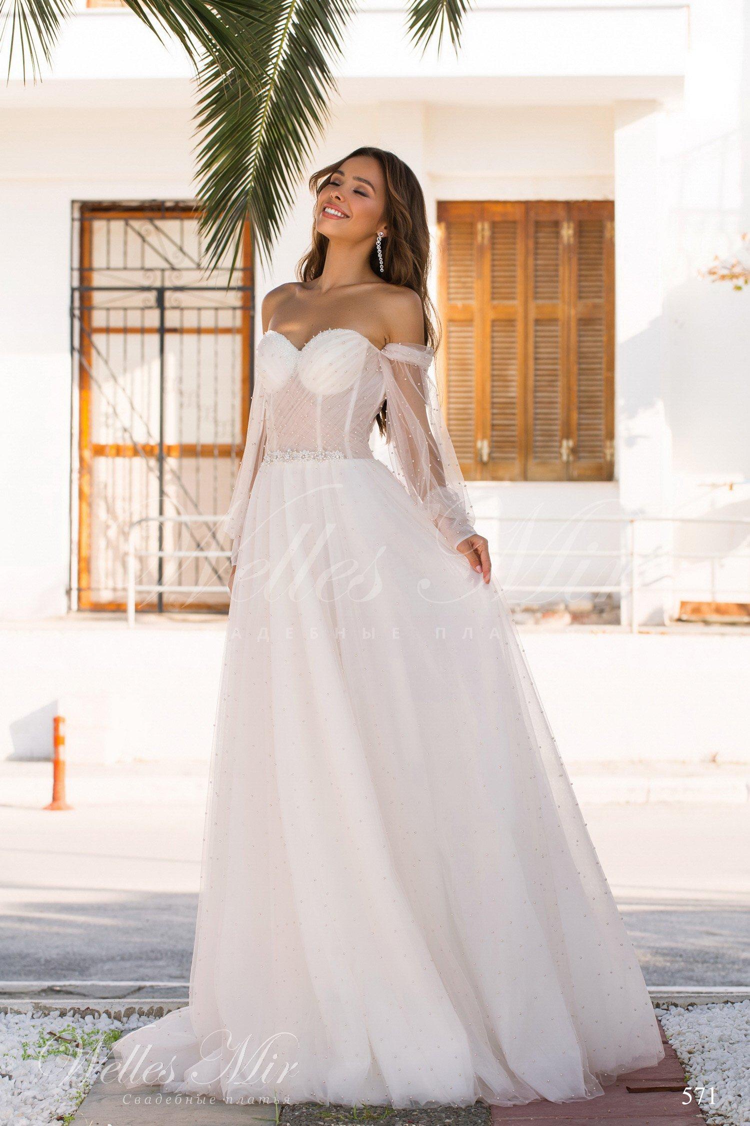 Свадебные платья Limenas Collection - 571