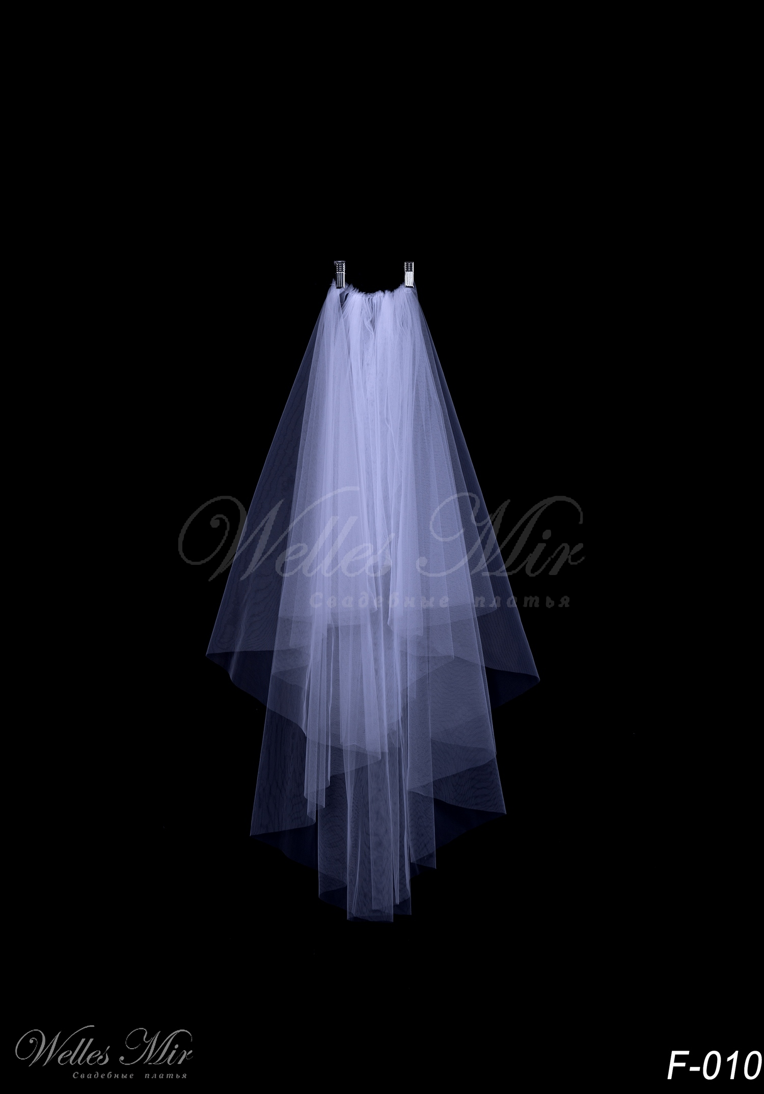 Multi-layered veil F-010