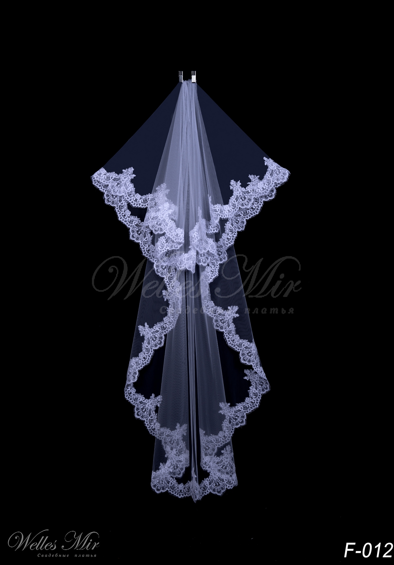 Three-layer veil F-012