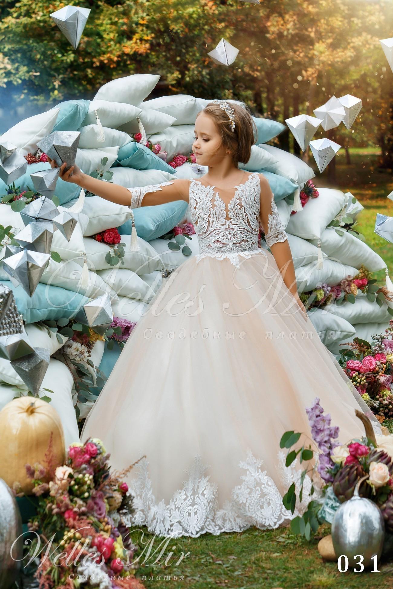 Детские платья Kids Deluxe Collection 2018 - 031