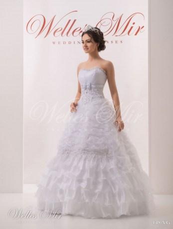 Свадебные платья Soft collection 148-VG-1