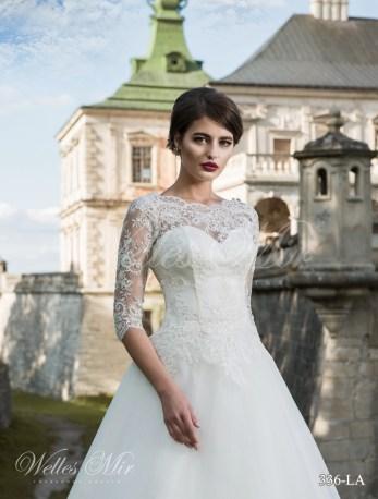 Свадебное платье модели «Принцесса»-1