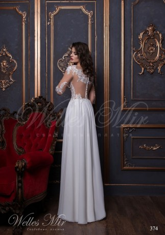 Straight wedding dress with appliques-3