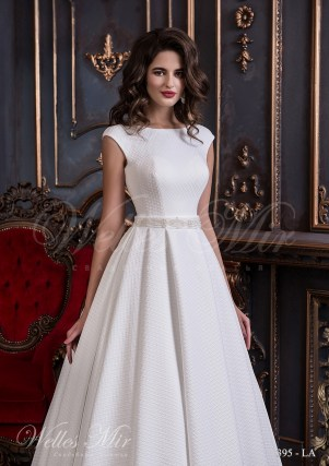 White wedding dress with a textured fabric-2