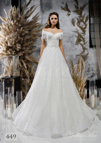Пышное свадебное платье с открытыми плечами оптом-1