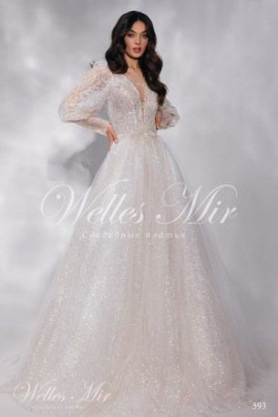 Свадебные платья Nothern Lights 593-1