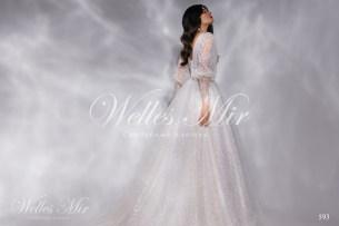 Свадебные платья Nothern Lights 593-3