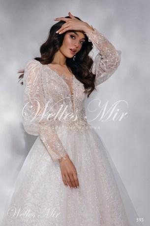 Свадебные платья Nothern Lights 593-2