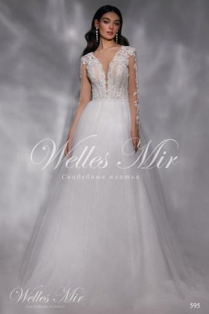Свадебные платья Nothern Lights 595-1