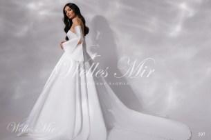 Свадебные платья Nothern Lights 597-4