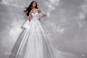 Свадебные платья Nothern Lights 597-3