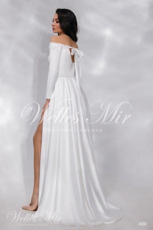 Свадебные платья Nothern Lights 600-3