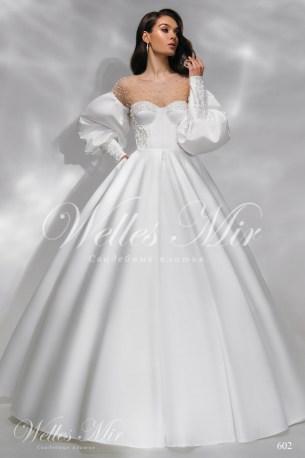 Свадебные платья Nothern Lights 602-1