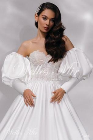 Свадебные платья Nothern Lights 603-2