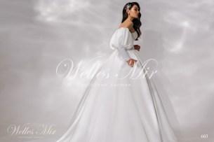 Свадебные платья Nothern Lights 603-4