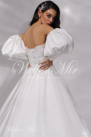 Свадебные платья Nothern Lights 603-3