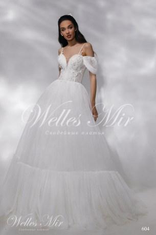 Свадебные платья Nothern Lights 604-1