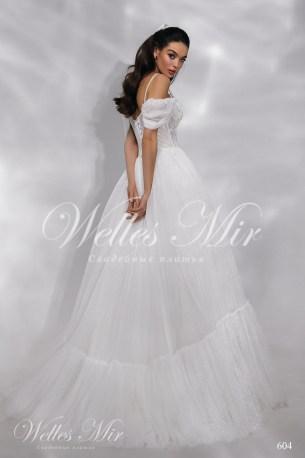 Свадебные платья Nothern Lights 604-3