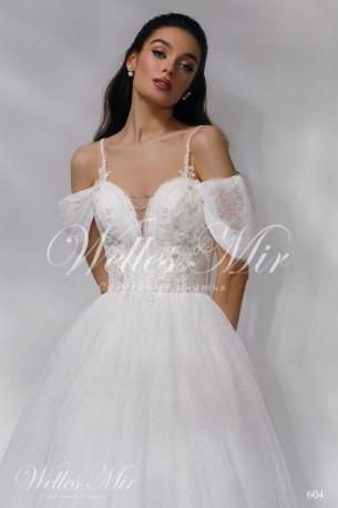 Свадебные платья Nothern Lights 604-2