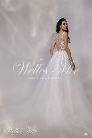 Свадебные платья Nothern Lights 606-3