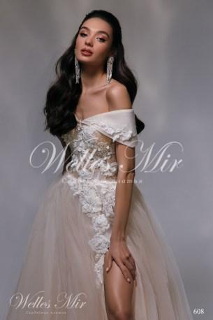 Свадебные платья Nothern Lights 608-2