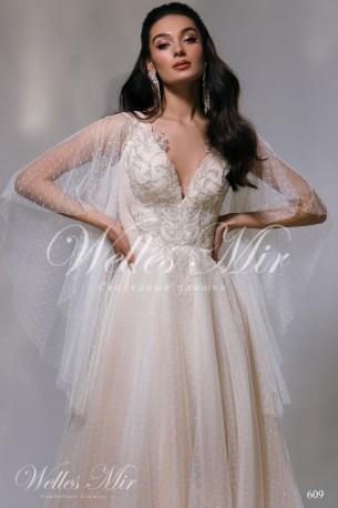 Свадебные платья Nothern Lights 609-2