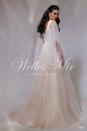 Свадебные платья Nothern Lights 609-3