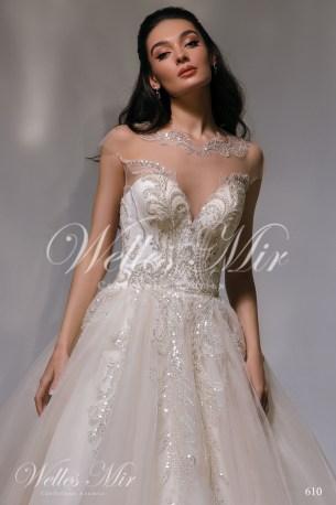 Свадебные платья Nothern Lights 610-2