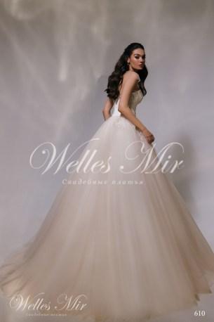 Свадебные платья Nothern Lights 610-3