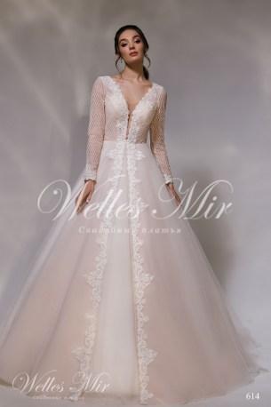 Свадебные платья Nothern Lights 614-1